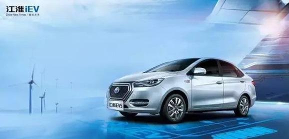 江淮与大众达成新合资意向 有意共同研发、销售多用途汽车